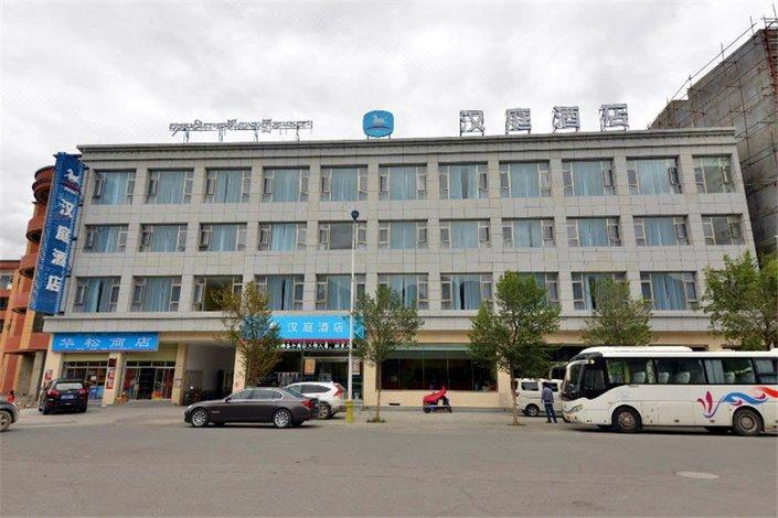 Hanting Hotel Lhasa Potala Palace South Booking No 21 Taiyangdao 2nd Road