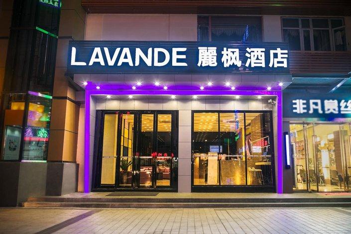 Lavande Hotel Guangzhou Zoo Metro Station - Booking