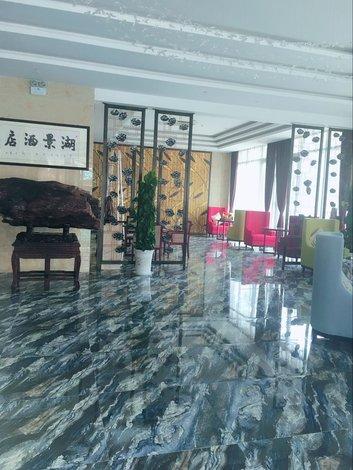 二连浩特市欧亚大酒店图片