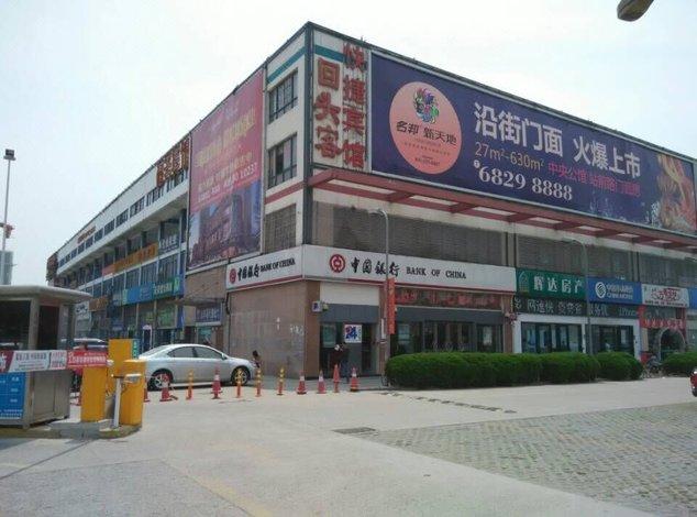 如家快捷酒店(上海虹桥北新泾地铁站剑河路店)