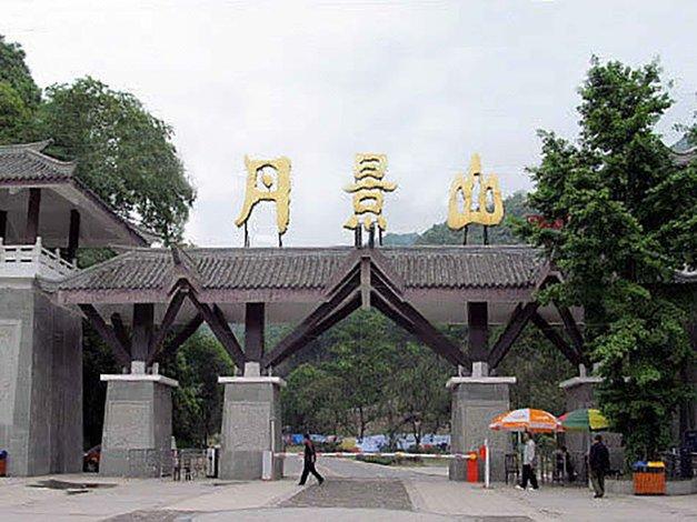 【彭州牡丹客栈】地址:丹景山风景区大门左侧100米(近
