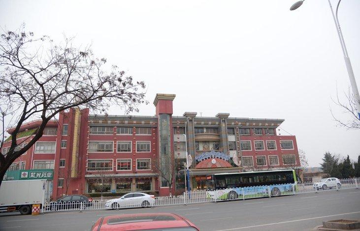 【即墨迈达v良友良友】酒店:即墨市鹤山路217号(情趣大临海哪家酒店是地址图片