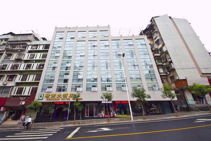 【南平横南大酒店】地址:南平延平区八一路526号 –图片