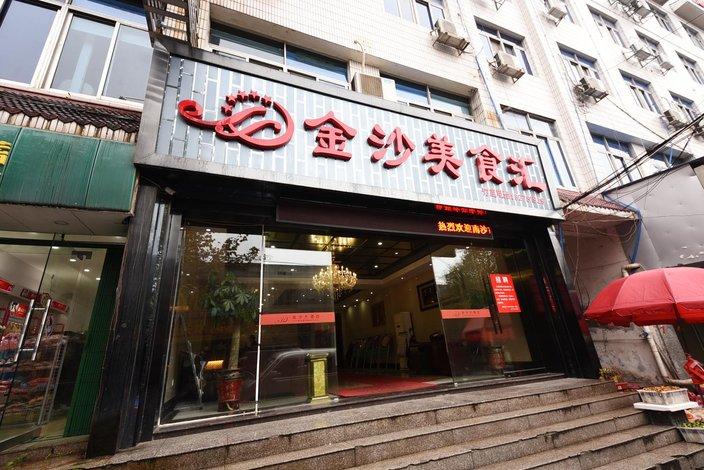 99旅馆连锁(常熟方塔街店)