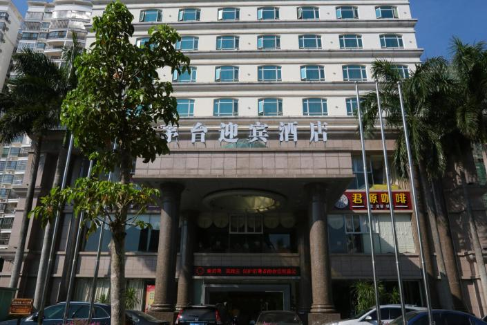 Haikou Moutai Yingbin Hotel - Booking