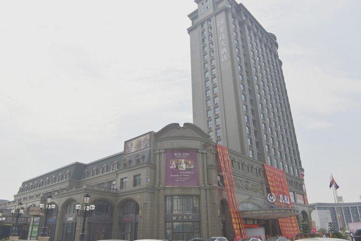 Hanting Hotel Tianjin Italian Style Street Branch