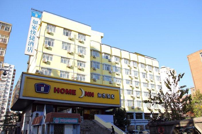 酒店 青岛市酒店  如家快捷酒店(青岛啤酒街店)     全部图片(100)
