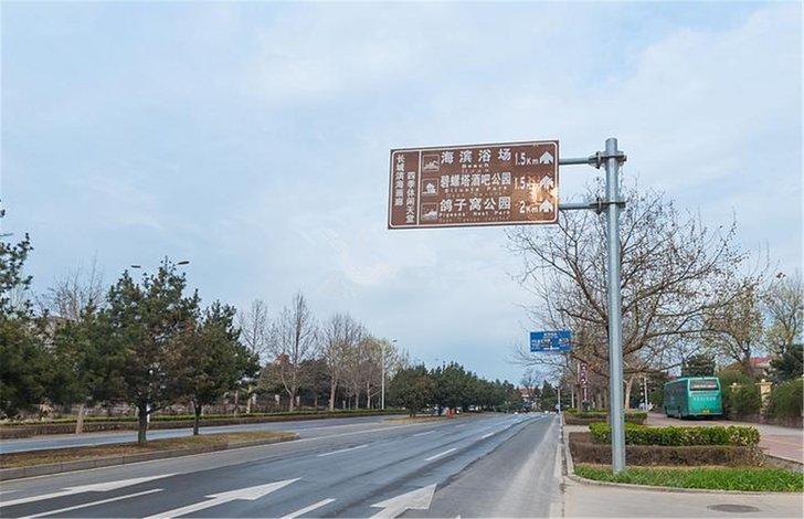 酒店 秦皇岛市酒店  秦皇岛北戴河潞潞近海公寓(联峰路店)     全部