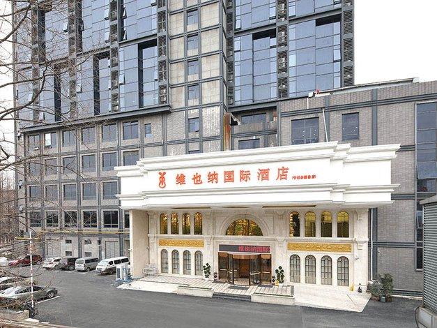 Vienna International Hotel  Shanghai Hongqiao Hub Qingpu Metro Station  - Booking
