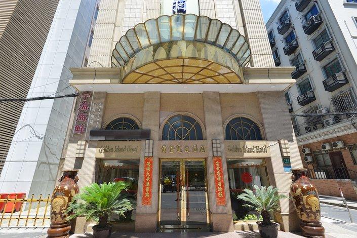 上海宾悦酒店_【上海黄金岛大酒店】地址:制造局路789号 – 艺龙旅行网