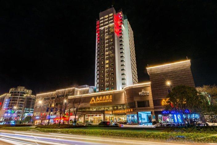 艺龙电话预订_【南京山水大酒店】地址:龙蟠中路118号 – 艺龙旅行网