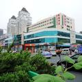 Ruiting Hotel Huangdao - Tsingtao -- Qingdao Hotels Booking