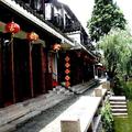 Guyunfeng Inn - Zhouzhuang
