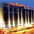 Yajin Hotel - Wenzhou -- Wenzhou Hotels Booking