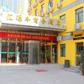 Tianjin Huiyuanfeng Business Hotel Tianjin Railway Station