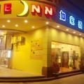Home Inn Xiamen Lianban Xinjing Branch