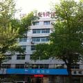 Hanting Hotel Harbin Qiulin Branch