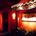 Shangshe Boutique Hotel - Guizhou