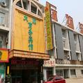 Dashun Business Hotel