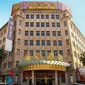 Gem Hotel - Xiamen