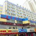 Urumqi Home Inns - Nanhu Urumqi