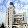 蘭州景華商務大酒店