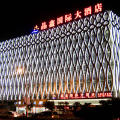 Jingxin International Hotel