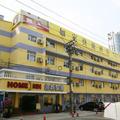 Home Inn (Nanjing Xuanwumen)