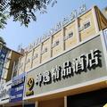 兰州坤逸精品酒店(省博物馆店)