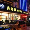 Weihai Shang Tinghai Express Hotel