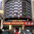 Xing Ji Hotel - Chongqing