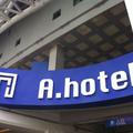 A Hotel Tianjin