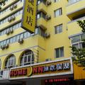 Home Inn Hubin Branch - Hangzhou