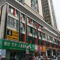 Lingnan Garden Inn Gangding -- Guangzhou Hotels Booking