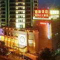 Xiangyuan Hotel - Hangzhou