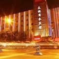 Taiji Business Hotel - Chengdu