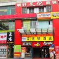 Ming Han Business Hotel - Guangzhou