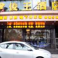 Foshan Junwang Hotel (Shunde Ronggui