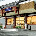 Jinan Confucius Hotel -- Jinan Hotels Booking