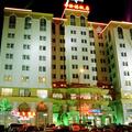 Zhongfayuan Hotel - Xining