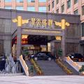 Xianning Chutian Yaochi Hot Spring Resort