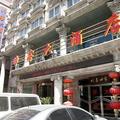 Shuaike Hotel - Dalian -- Dalian Hotels Booking