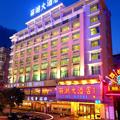 Zhaoqing Lihu Hotel -- Zhaoqing Hotels Booking
