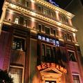 Hangzhou Xinjufengyuan Hotel