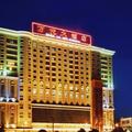 Wandai Hotel - Changsha