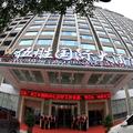 Wusheng hotel