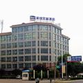 Bowei Style Hotel Peace Road - Xinxiang