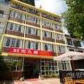 Yangshuo 9 Timeline Hotel -- Yangshuo Hotels Booking