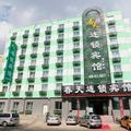 Chuntian Fashion Express Hotel Harbin Caiyi Street