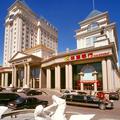 Royal International Hotel - Urumqi